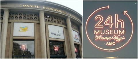 24Hours Museum - Prada & Francesco et Studio AMO - Paris - Jeans & Stilettos