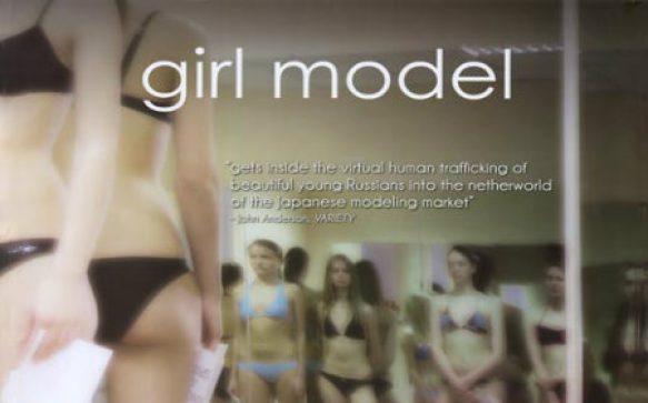 """Avant- première québécoise de """"Girl model"""""""