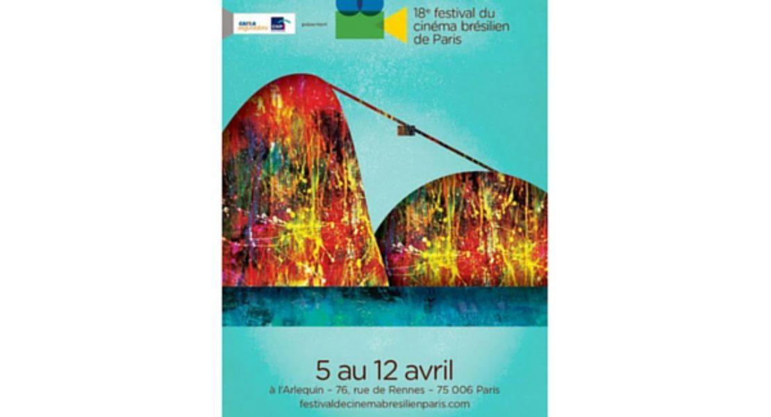 Festival du Cinéma Brésilien de Paris : nos suggestions